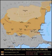 Um mapa do Império Búlgaro no início do século 14