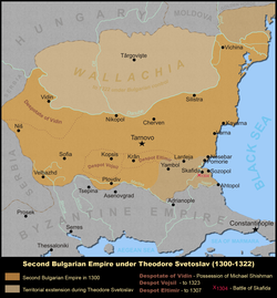 A map of the Bulgarian Empire in the early 14th century