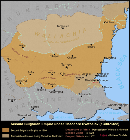 The Bulgarian Empire was still tributary to the Mongols in 1308. Bulgaria-Theodore Svetoslav.png