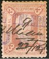 C.1884 National Telephone Company Limited 3d.jpg