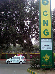 CNG Radio Taxi in New Delhi, India