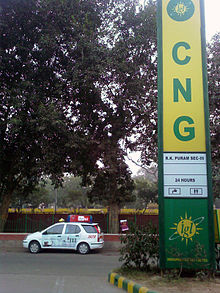 essay on cng in hindi