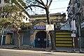 CSPCA - Animal Hospital - Bowbazar Street - Kolkata 2013-03-03 5227.jpg