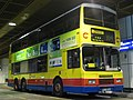 CTB 186 China HK City - Flickr - megabus13601.jpg