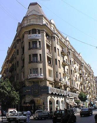 Talaat Harb Street - Talaat Harb Street business district