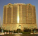 Cairo - Garden City - Four Seasons Hotel from the Nile.JPG