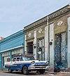 Calle en centro de Maracaibo.jpg