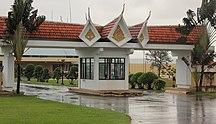 Sân bay quốc tế Sihanoukville