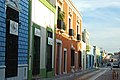 Campeche2.jpg
