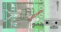 Cape Verde - 1989 200CVE note - back.jpg