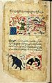 Capricorn and Aquarius with two lunar mansions Wellcome L0030671.jpg
