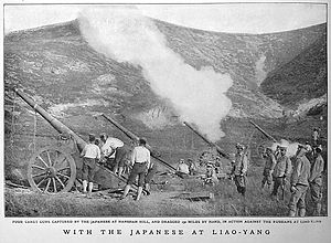 42-line fortress and siege gun Pattern of 1877 - Captured 42-line siege guns, captured by the Japanese at the battle of Nanshan, in action against the Russians at the battle of Liaoyang, 1904.