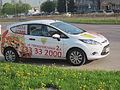 Catering delivery vehicle Kebab in Białystok.jpg