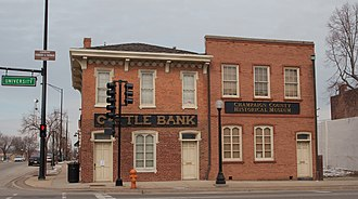 Cattle Bank - Image: Cattle Bank Champaign Illinois 4259