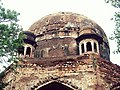 Central Dome of the Tomb with two small domes - Tomb of Ali Mardan Khan.jpg