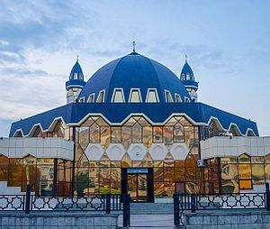 Central mosque in Nalchik. Rear entry.jpg