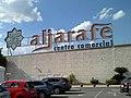 Centro comercial Aljarafe 01.jpg