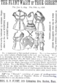 CenturyMagazine1886.png