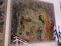 Chagall's Tapestry, right.jpg