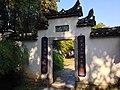 Changjiang, Jingdezhen, Jiangxi, China - panoramio.jpg