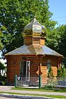 Chapel of St. Tatiana in Shatsk, Ukraine.JPG