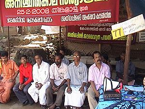 Charu Nivedita - Image: Charu @ athirappilly hunger strike 77th day hnuger strike