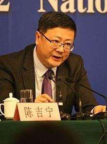 Chen Jining (cropped).jpg