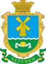Cherevky village coat of arms.png