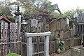 Chiba-dera Temple Cemetery (29413804823).jpg