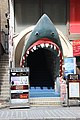 Chiba Shark Door (29989057166).jpg