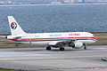 China Eastern Airlines, MU278, Airbus A320-214, B-2399, Departed to Yantai, Kansai Airport (17000511350).jpg