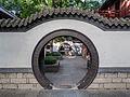 China Jinan 5197011 04.jpg