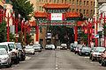 Chinatown in Portland, Oregon.jpg