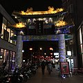 Chinese Gate by evening, The Hague, Wagenstraat, 2017-12-09.jpg
