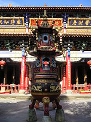 Chinese temple1.JPG
