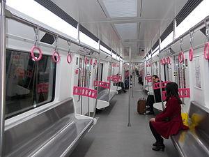 Line 6, Chongqing Rail Transit - Interior of a Line 6 train
