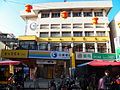 Chunghwa Telecom Dajia Service Center, Post Office and Kingstone Bookstore 20120127.JPG