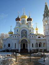 Church of Saint Alexander Nevsky (Knyazhe Ozero) 09.jpg
