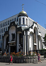 Church of the Theotokos of Kazan on Kaluzhskaya Square 15.jpg