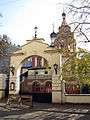 Church of the Three Holy Hierarchs in Kulishki 04.jpg