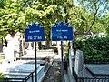 Cimitirul Bellu 40.jpg