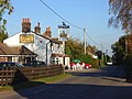 City Road, Radnage - geograph.org.uk - 1014630.jpg