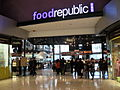 Citygate Outlet Foodrepublic.jpg