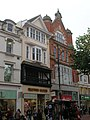 Clinton Cards, 102 Broad Street, Reading - geograph.org.uk - 1291943.jpg