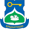 Coat of Arms of Krylatskoye (municipality in Moscow) (N2).png
