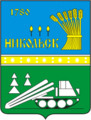 Coat of Arms of Nikolsk (Vologda oblast) (1970).png