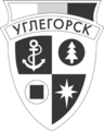 Coat of Arms of Uglegorsk (Sakhalin oblast) (b&w).png