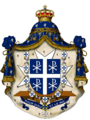 Coat of arms of the archconfraternity of the holy ghost.png