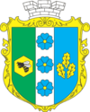 Coat of arms of Ємільчине