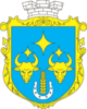 Coat of arms of Vesele